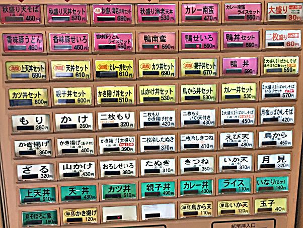161030小諸歌舞伎券売機.jpg