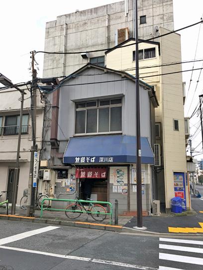 161223笠置そば深川店2.jpg