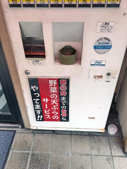 161226つだ沼そば朝サ告知.jpg
