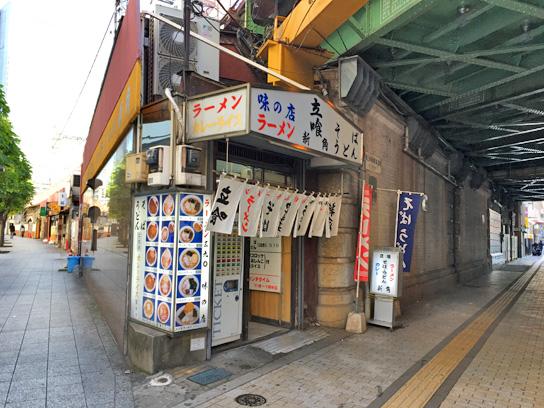170107新角@有楽町.jpg