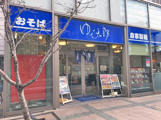 170129ゆで太郎豊洲店.jpg