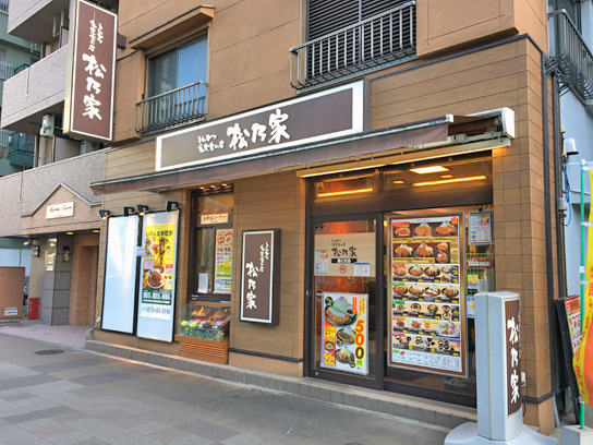 170208松乃家勝どき店.jpg