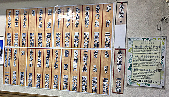 170223笠置深川メニュー.jpg