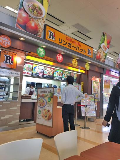 170301リンガーハットイオン東雲店.jpg