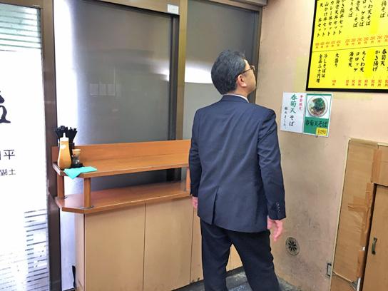 170304亀島店内2.jpg