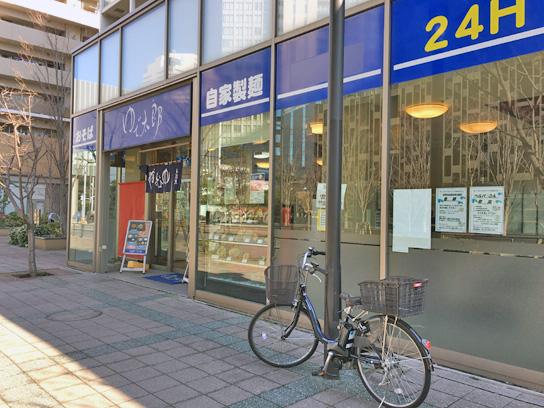 170308ゆで太郎豊洲店.jpg