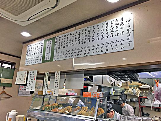 170317かめや小伝馬町厨房.jpg