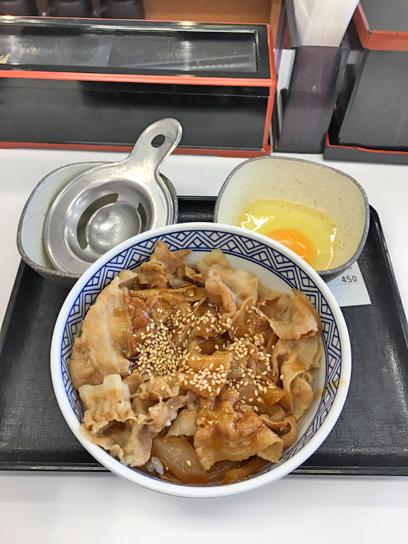 170319吉野家豊洲スタミナ丼1.jpg