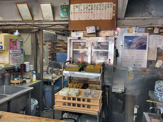 170322山田製麺所店内.jpg