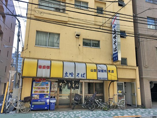 170322山田製麺所@入谷2.jpg
