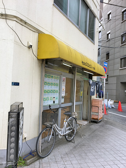 170323そばのスエヒロ八丁堀店.jpg