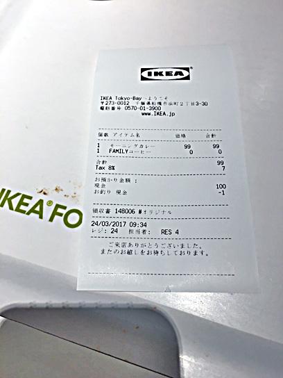 170324イケアTB99円.jpg