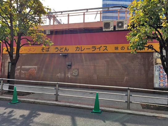 170329新角横の壁.jpg