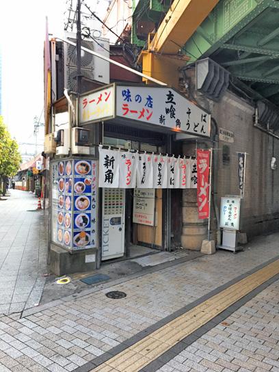 170329新角@有楽町.jpg
