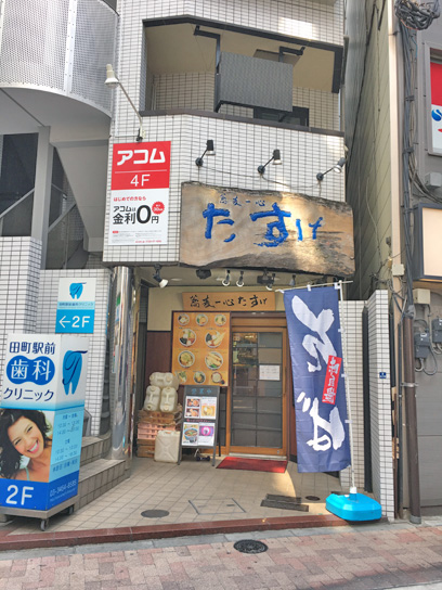 170405蕎麦一心たすけ田町店.jpg