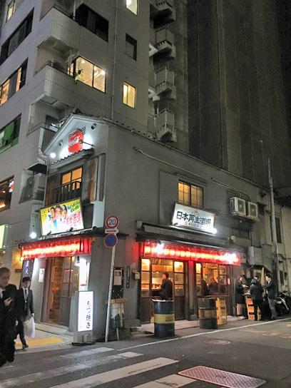 170407日本再生酒場門仲店2.jpg
