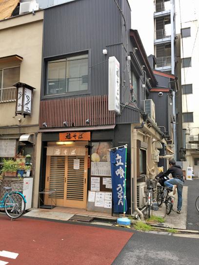 170427福そば@水天宮.jpg