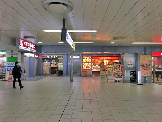 170430都そば勝田台店2.jpg