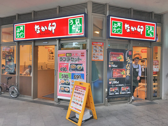 170601なか卯豊洲店.jpg