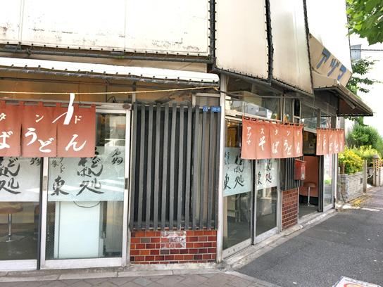 170608アヅマpart2.jpg