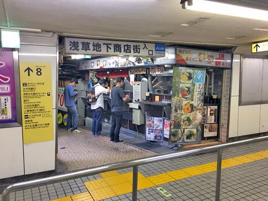 170611文殊浅草店.jpg