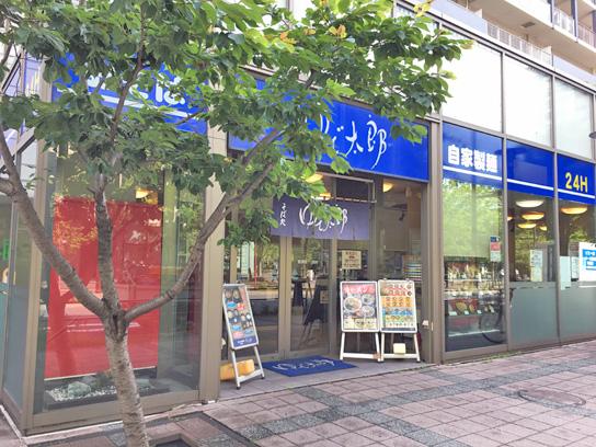 170619ゆで太郎豊洲店.jpg