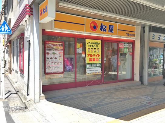 170721松屋門前仲町店.jpg