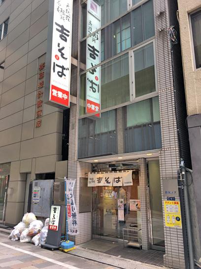 170724吉そば日本橋店1.jpg