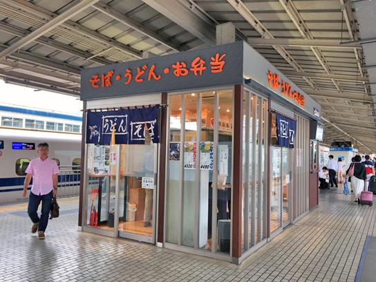 170726桃中軒@三島駅.jpg