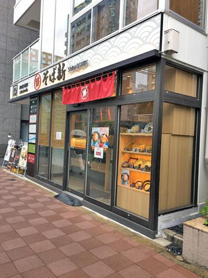 170831そば新新富町店.jpg