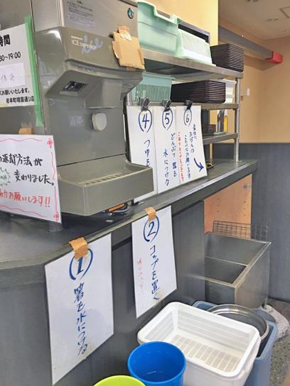 170912せんねん岩本町片付け指示.jpg