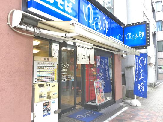170922ゆで太郎八丁堀店1.jpg