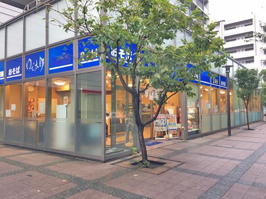 170923ゆで太郎豊洲店.jpg