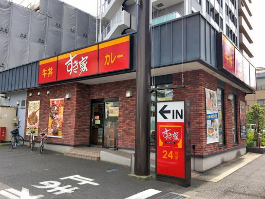 170924すき家江東千石店1.jpg