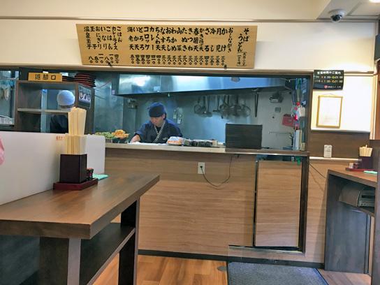 171001船堀そば文殊厨房.jpg