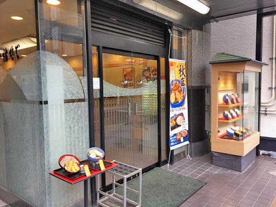 171007小諸そば金杉橋店1.jpg