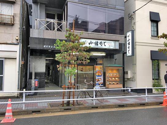 171007小諸そば金杉橋店2.jpg