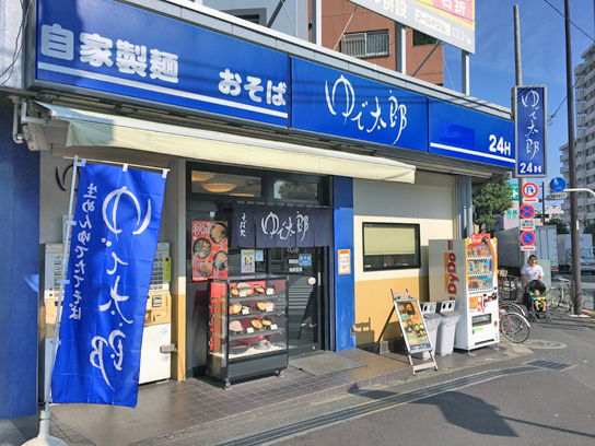 171009ゆで太郎南砂町店.jpg