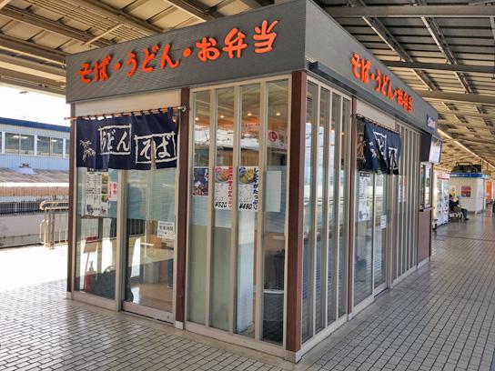 171018桃中軒新幹線三島ホーム店1.jpg