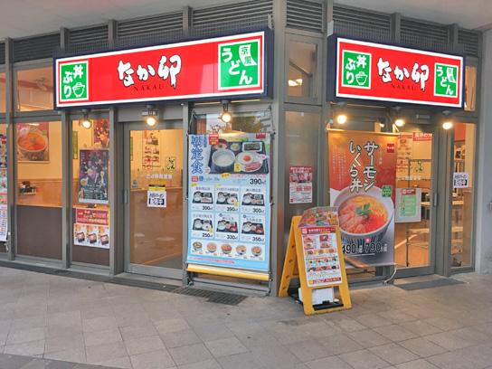 171028なか卯豊洲鴨店.jpg