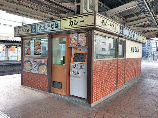 171122大江戸そば錦糸町西店.jpg