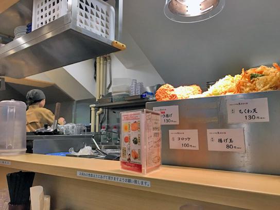 171123いろり本八幡厨房.jpg