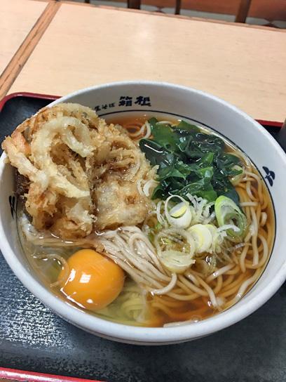 171126箱根豊洲朝そば1.jpg