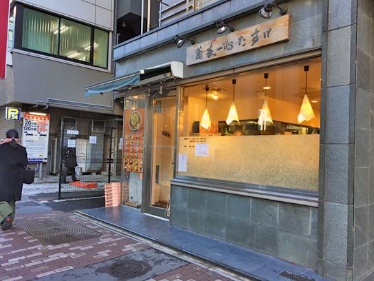 171225蕎麦一心たすけ八重洲店.jpg
