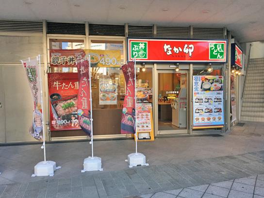 180101なか卯豊洲店.jpg