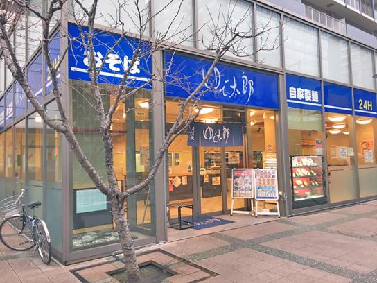 180122ゆで太郎豊洲店.jpg