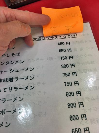 180213三幸苑メニュー2.jpg