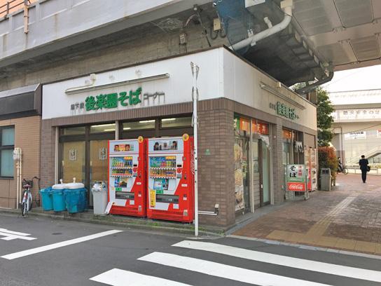 180327地下鉄後楽園そばコーナー.jpg