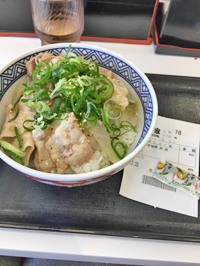 180527吉野家豊洲ねぎ塩豚丼.jpg