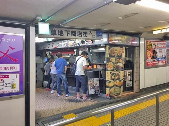 180527文殊浅草店2.jpg